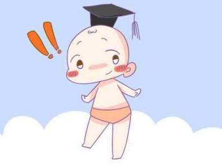 什么时间受孕质量最好发育的胎儿就会更加健