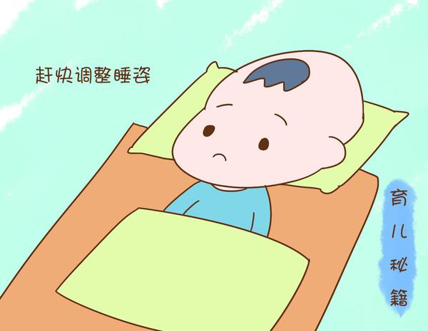 这个年龄不注意孩子的睡姿,以后可能和气质
