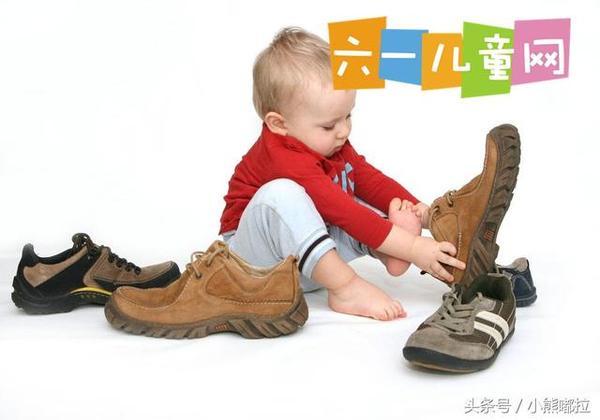 给宝宝买鞋的5大误区 妈妈千万别陷进去