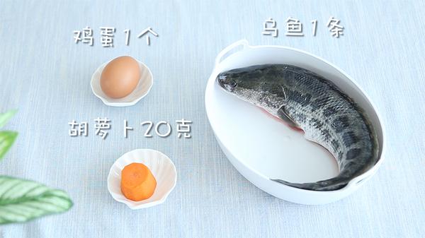 吃鱼的新方式,再也不用担心鱼刺了