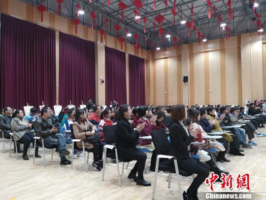 图为:贵阳市教育局南明区教育系统会议资料。 赵万江 摄
