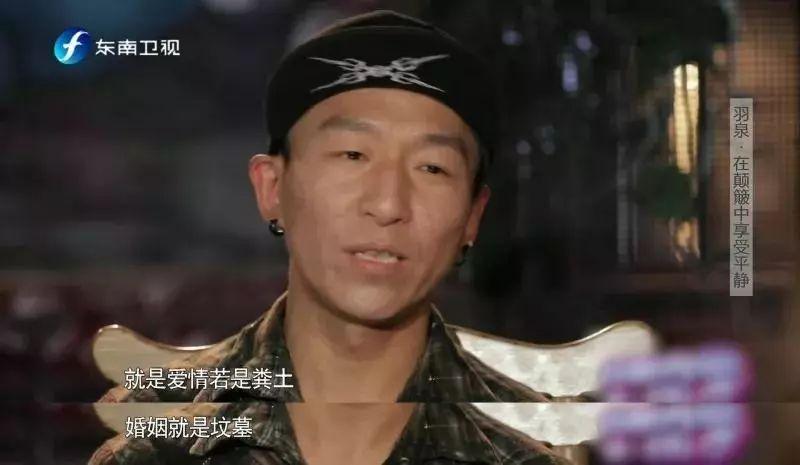 陈羽凡婚变一年后含泪谈婚姻:我相信爱情