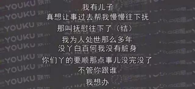 陈羽凡崩溃大喊